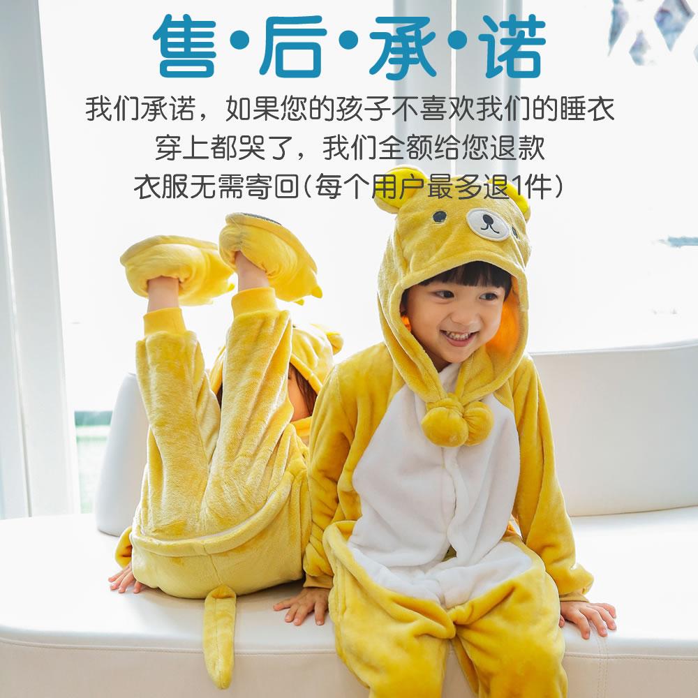 动物毛绒儿童连体睡衣恐龙男孩秋冬款珊瑚绒卡通女宝宝法兰绒超萌