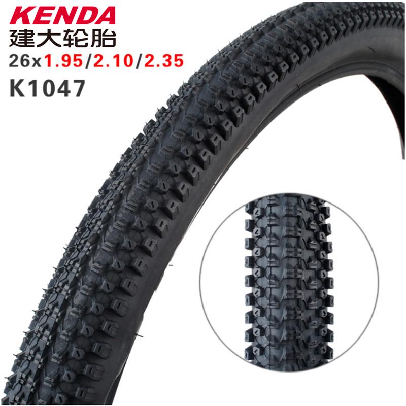 建大KENDA自行車輪胎26*1.75/1.95山地公路車外胎小八塊 K1047