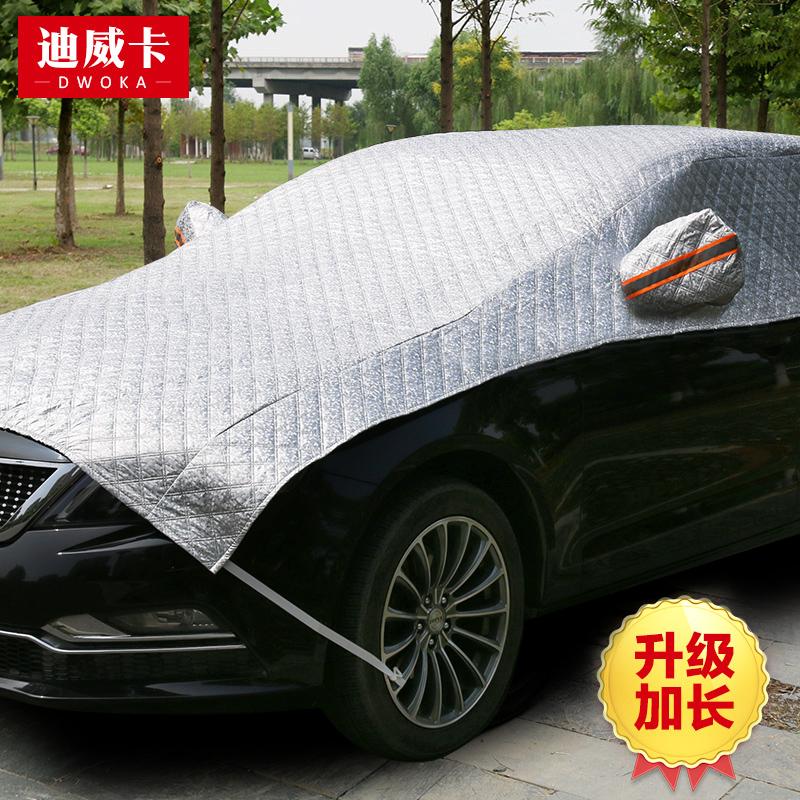 江淮和悦瑞风S3半罩车衣S5S7夏季汽车罩防晒遮阳隔热防尘防雨车罩
