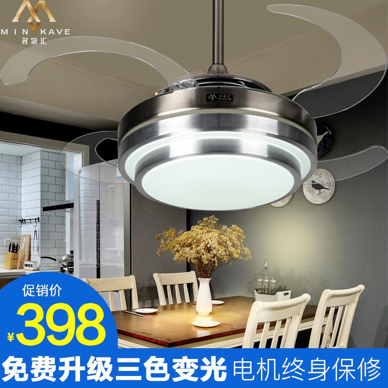名家汇隐形吊扇灯餐厅吊灯家用现代简约 LED客厅灯风扇灯卧室静音