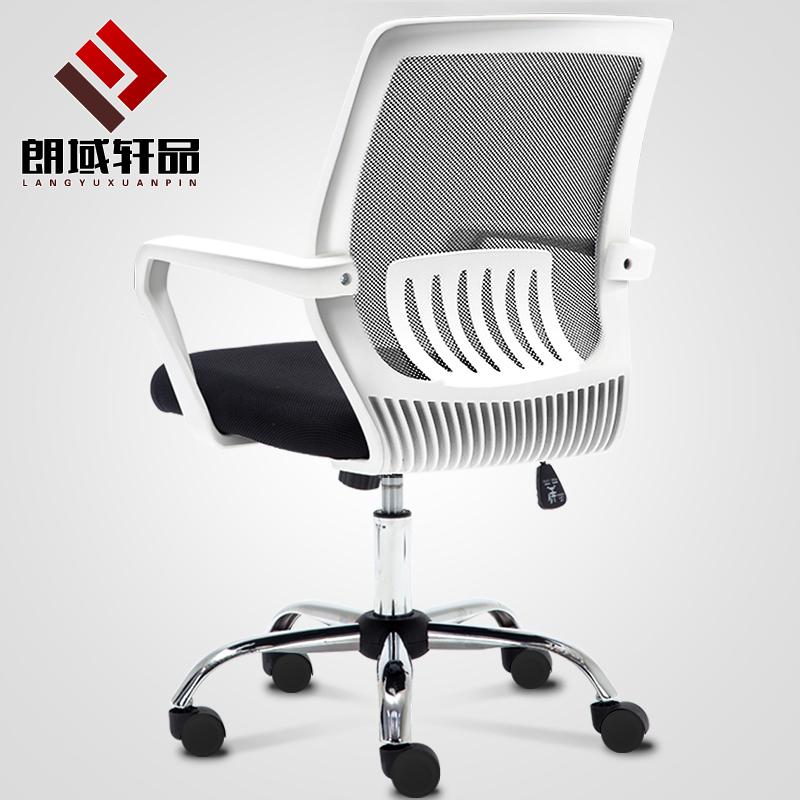 朗域軒品升降椅電腦椅家用轉椅簡約辦公椅子靠背座椅學生宿舍椅子