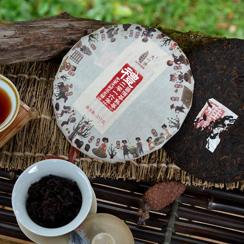 天力士集团出品,帝泊洱 大叶禅2016年 云南熟普洱茶饼 357g