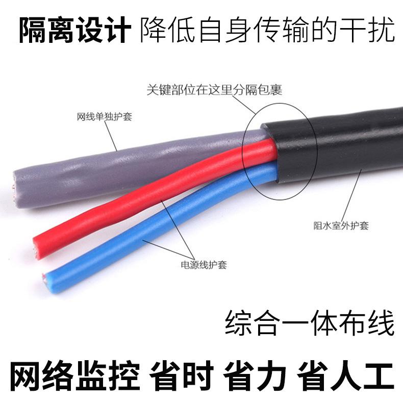 包邮4芯8芯室外监控网线带电源一体线网络综合线复合线300米纯铜