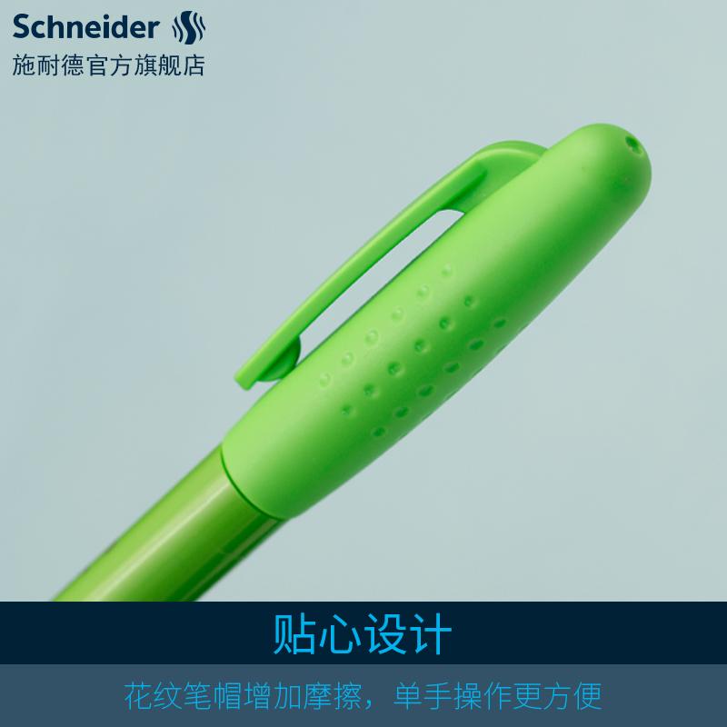 德国进口schneider施耐德钢笔BK402+彩杆学生专用男女孩儿童练字EF/F 三年级学生钢笔墨囊可替换优惠券