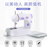Sewing machine household electric hand-held small multi-function manual mini tailoring machine fully automatic new miniature sewing machine