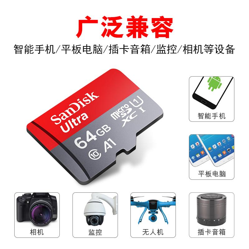 闪迪64g内存卡class10存储sd卡高速tf卡 行车记录仪64g手机内存卡