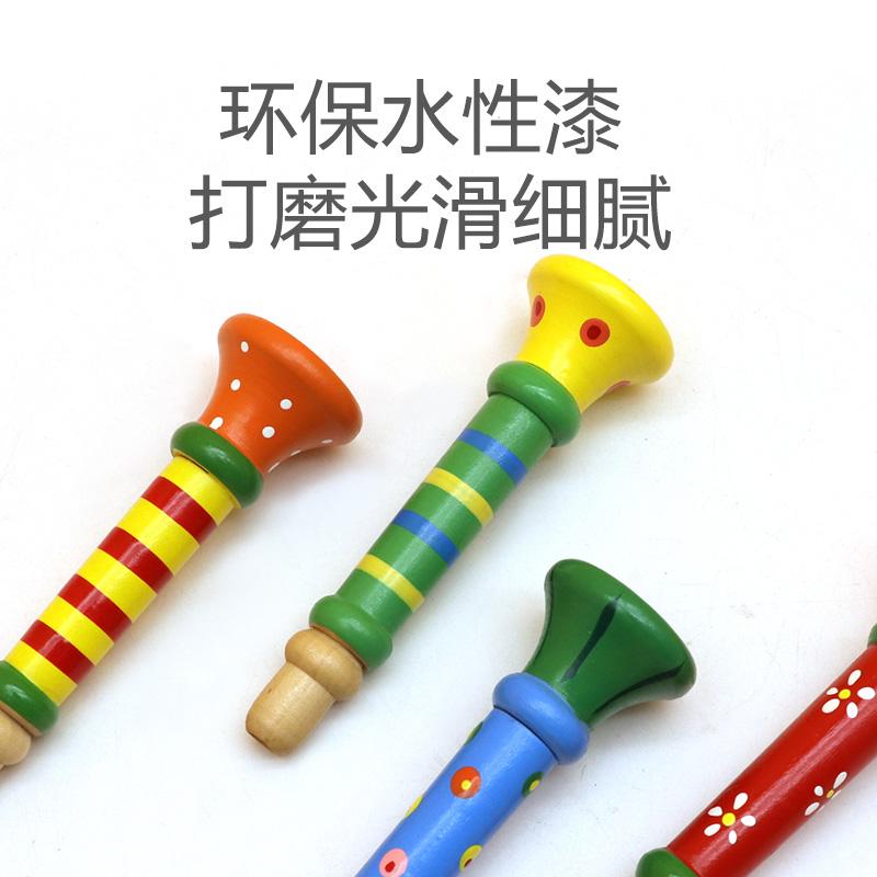 奥尔夫乐器多彩小喇叭儿童益智早教打击乐器婴幼儿童吹奏乐器玩具