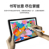 CHUWI/Chiwei (HI10 X) Win10 system 10.1 inch tablet two-in-one touch handwriting notebook Microsoft thin and light portable pad portable office learning tablet computer