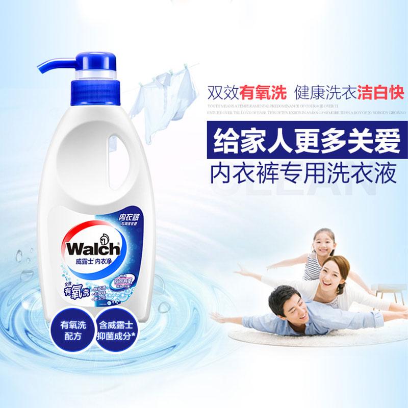 威露士旗下,抑菌消毒:300gx3瓶 妈妈壹选 内衣净洗衣液