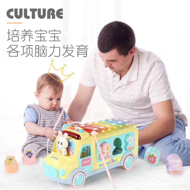 手敲琴八个月宝宝益智玩具婴幼儿童1-2岁八音敲击乐器音乐玩具琴