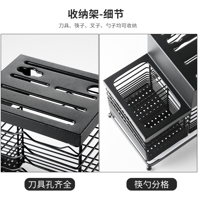 家用不锈钢刀架厨房菜刀筷子笼一体置物架插放刀具座壁挂式收纳架 No.4