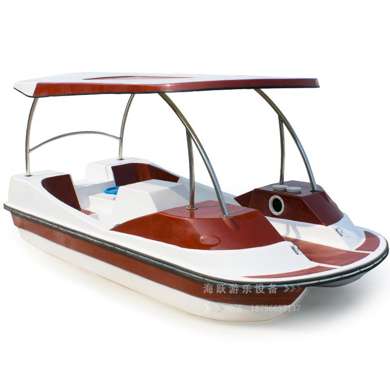 新款四人脚蹬船玻璃钢公园游船脚踩船碰碰船电动船水上游乐船