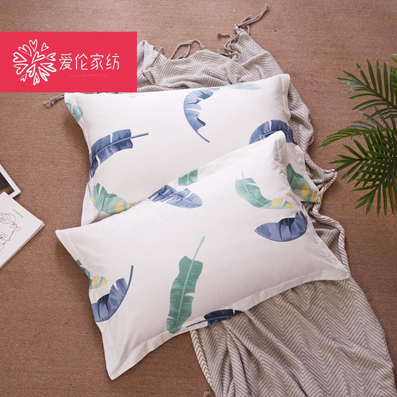 爱伦枕套全棉一对装纯棉枕芯套子单人枕芯枕套夏天枕头套48*74cm