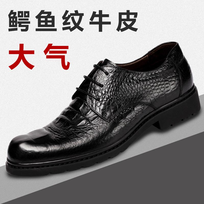 黑色男士正装皮鞋男商务鳄鱼纹皮新郎伴郎结婚鞋子德比鞋男鞋秋季