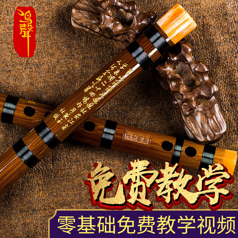 鳴聲精制演奏高級笛子初學兒童樂器竹笛專業成人零基礎橫笛F調G調
