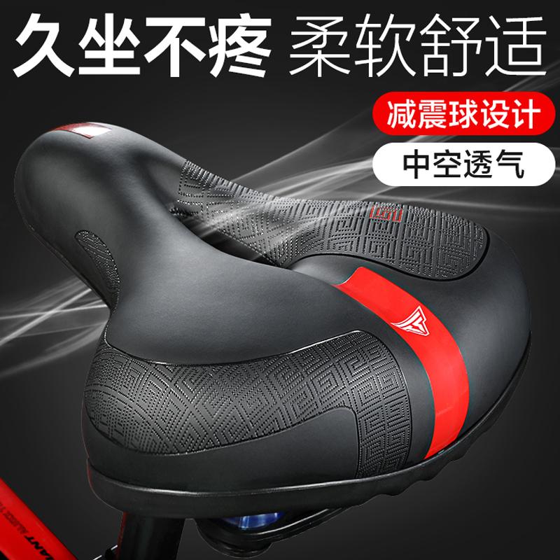 自行车坐垫超软座鞍山地车加大加厚座垫坐鞍座子车座单车配件大全