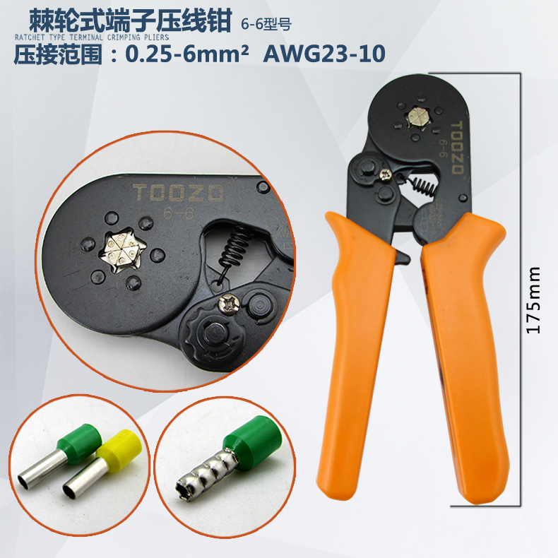 管型压线钳冷压端子钳多功能压接钳针形夹线电工工具hsc8 6-4小型