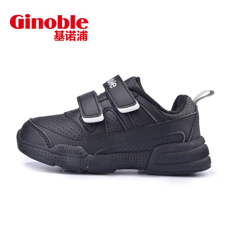 基诺浦男童女童鞋亲子鞋中童减震运动鞋学生鞋小白鞋小黑鞋