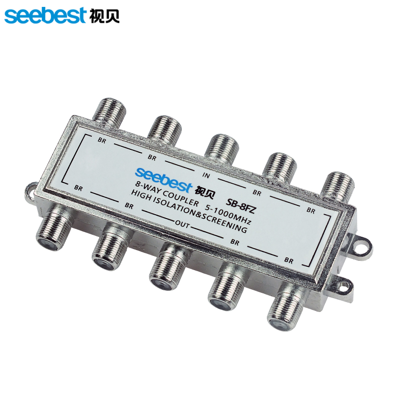 视贝有线电视分支器一分八闭路电视信号分配器信号分线器 1分8FZ