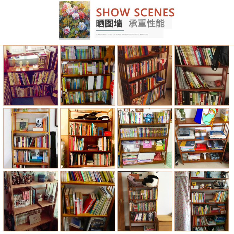 书柜书架简易学生创意书架桌上置物架组合现代简约儿童小架子落地
