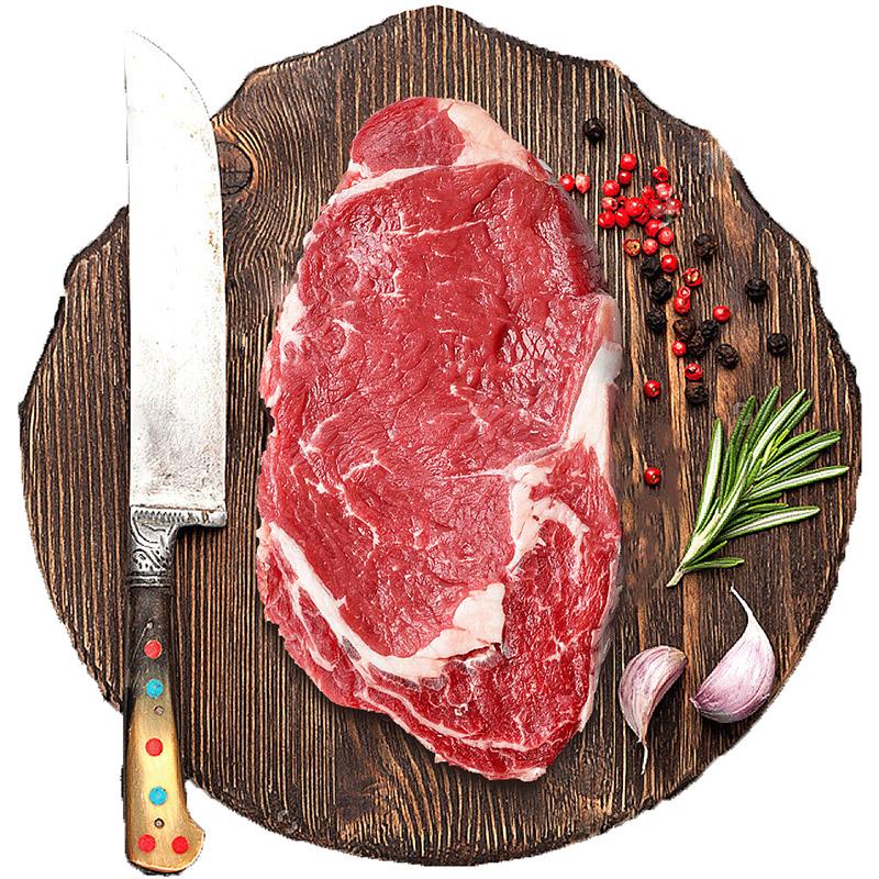 新低!已通过核酸检测,绝世 澳洲 原肉整切牛排套餐 1300g共10块 +凑单品