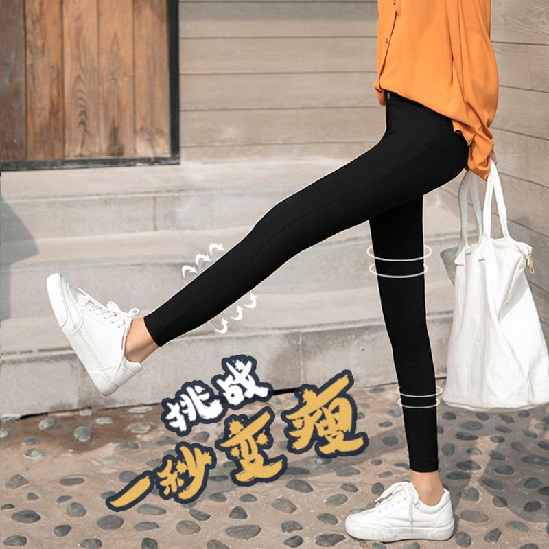 魔术裤黑色打底裤女裤秋冬季外穿2021新款铅笔小脚加绒加厚小黑裤
