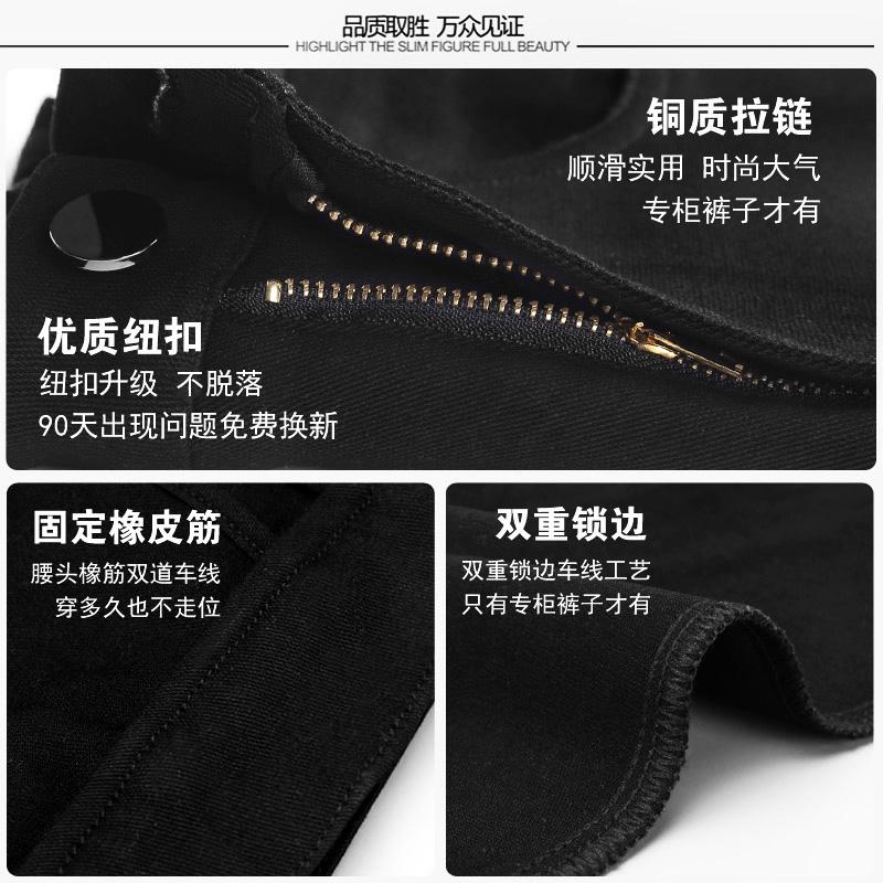 黑色打底裤女外穿夏季薄款 新款韩版高腰显瘦九分小脚铅笔黑裤  2018
