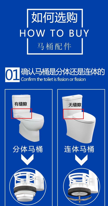 抽水马桶配件排水阀进水阀通用老式连体分体座便器水箱上水阀配件