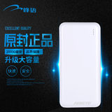Charging treasure 20,000 mAh large capacity ultra-thin compact portable fast charging flash power bank suitable for Apple Huawei Xiaomi vivooppo mobile phone dedicated 100,000 super large