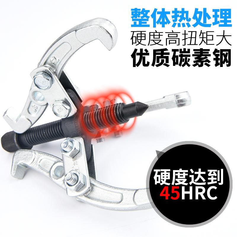 力箭 手动安装工具 三爪拉马 轴承拆卸顶拔器 轴承拉出器 拉拔器