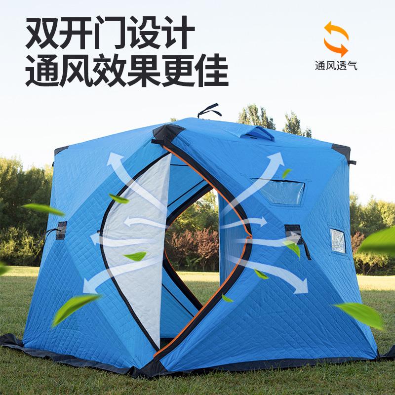 川跃冬钓帐篷加厚加棉户外冰钓帐篷保暖防寒抗风冰钓屋可配地垫