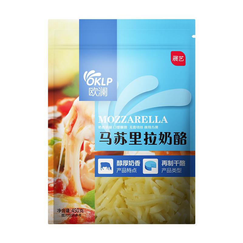 展艺欧澜马苏里拉450g奶油奶酪芝士碎条披萨拉丝家食用烘焙原材料