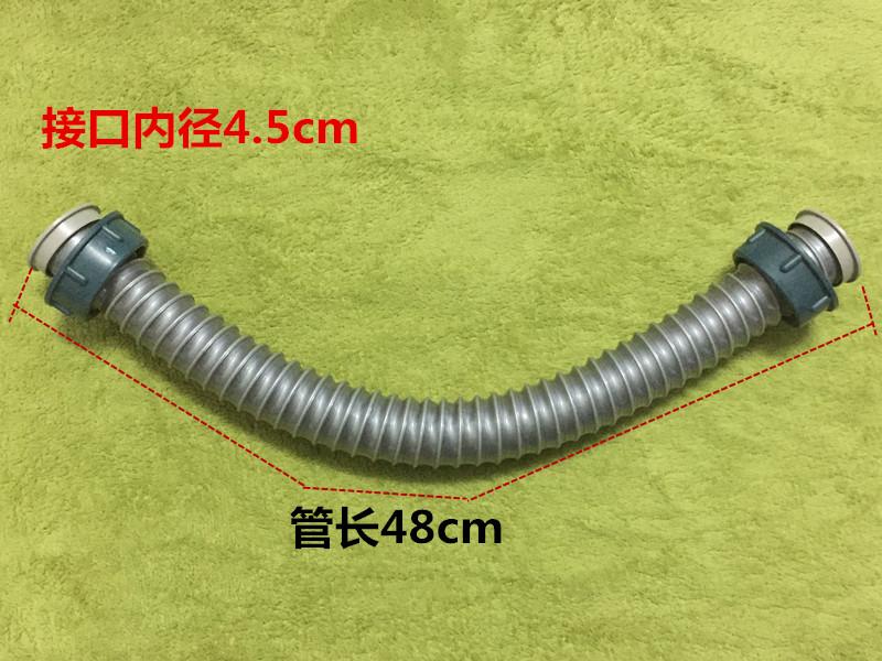 水槽不锈钢双槽菜盆双螺纹连接管螺口软管洗菜盆排下水管接头配件