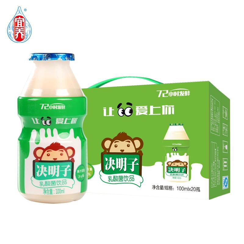 宜养 好视力 乳酸菌饮品 100ml*20瓶 19.9元包邮