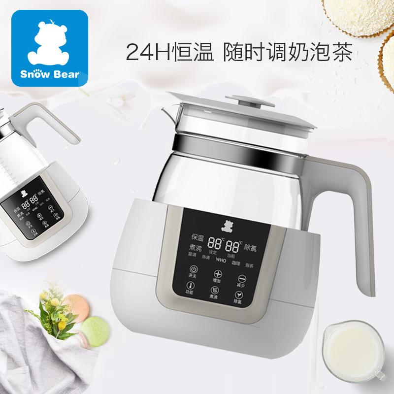 小白熊婴儿恒温热水壶调奶器智能自动冲奶机水壶全自动恒温器玻璃