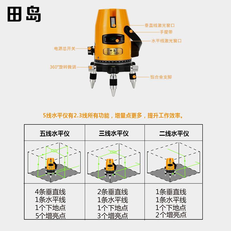 田岛LD绿光水平仪激光2线3线5线强光室外高精度红外线自动打线仪