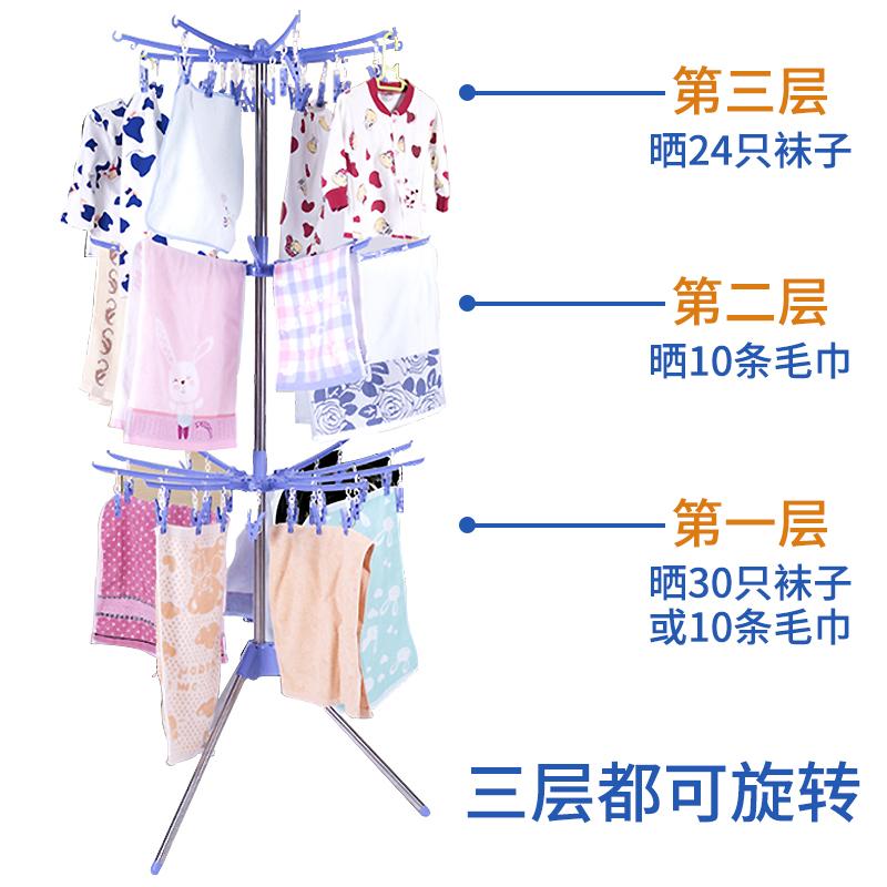 婴儿尿布架宝宝晾衣架毛巾架落地式折叠伞形夹袜子杆儿童晒袜子架