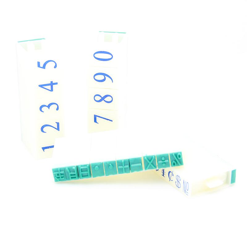 亚信数字印章/字母/符号超市价格标价手机号码0-9/A-Z日期组合章
