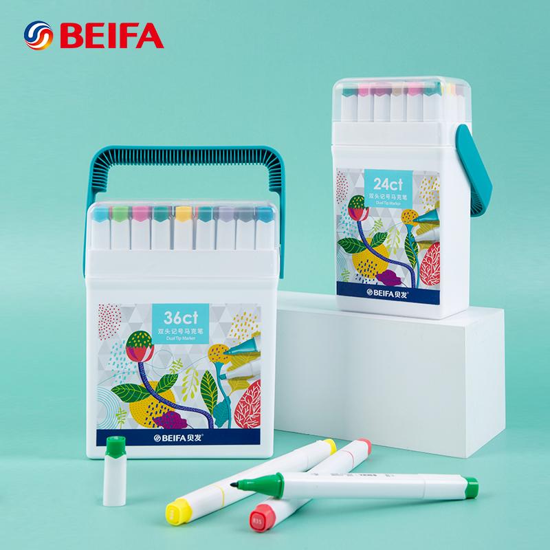 BEIFA正版Touch马克笔36色双头套装小学生水彩笔24色12色儿童漫画彩色美术生专用绘画笔涂鸦儿童漫画纯白笔杆