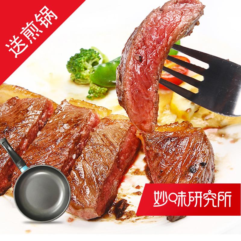 骏德澳洲家庭牛排套餐团购10片家用新鲜进口牛肉菲力黑椒儿童沙朗