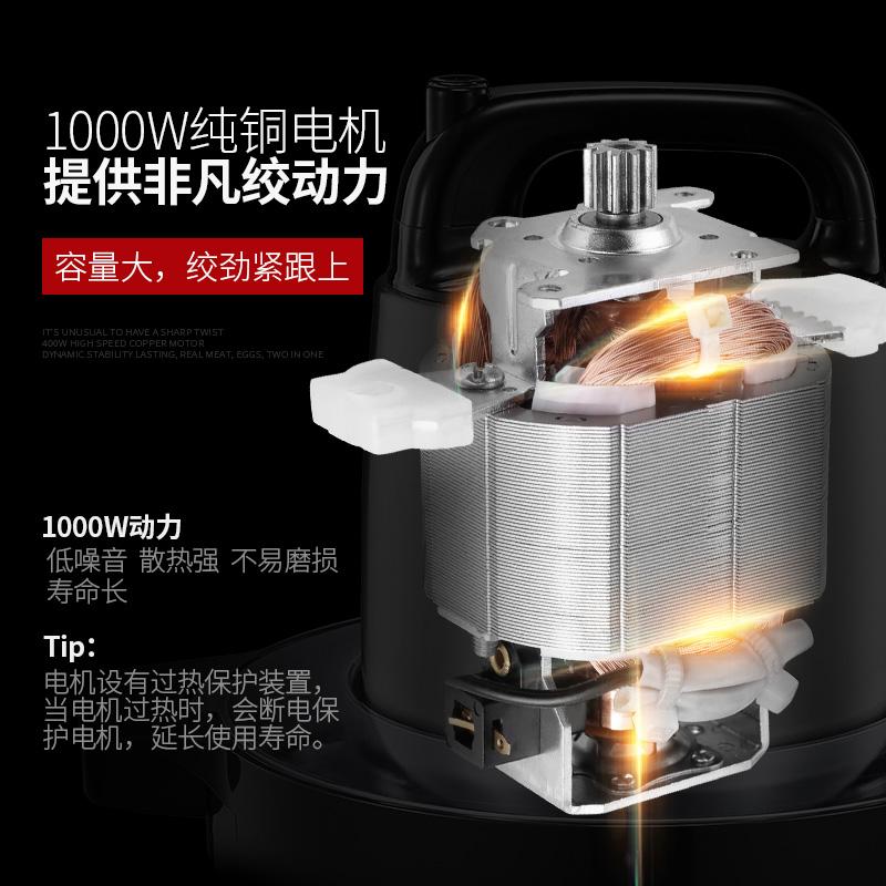金正绞肉机商用不锈钢家用电动大容量多功能搅拌饺打肉馅剁辣椒机