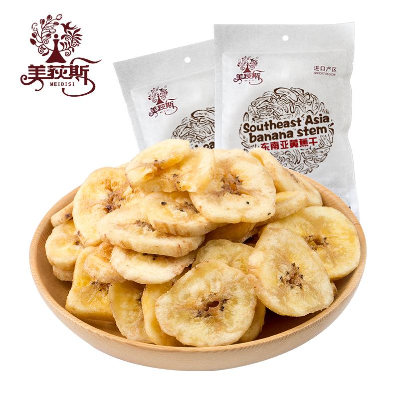 美荻斯香蕉片140g*2香脆非油炸香蕉干烘烤零食菲律宾banana干