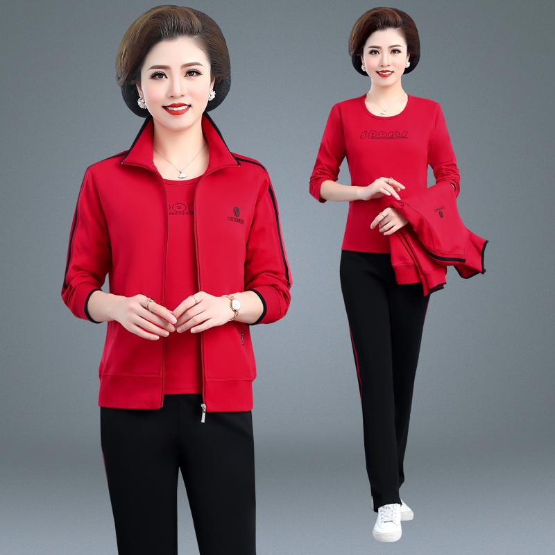 【三件套】中老年运动休闲套装,在春秋这个季节很合适穿着