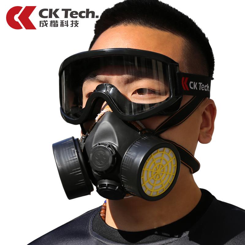 成楷化工防毒面俱喷漆专用粉尘农要防烟防护面罩防尘防毒口罩正品