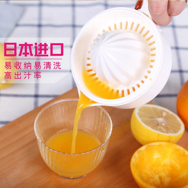 日本進口家用手動學生榨汁機橙子檸檬果汁機迷你水果榨汁器榨汁杯