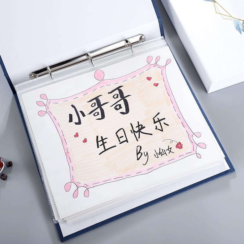 抖音手绘生日礼物相册本,送情侣纪念表白礼物