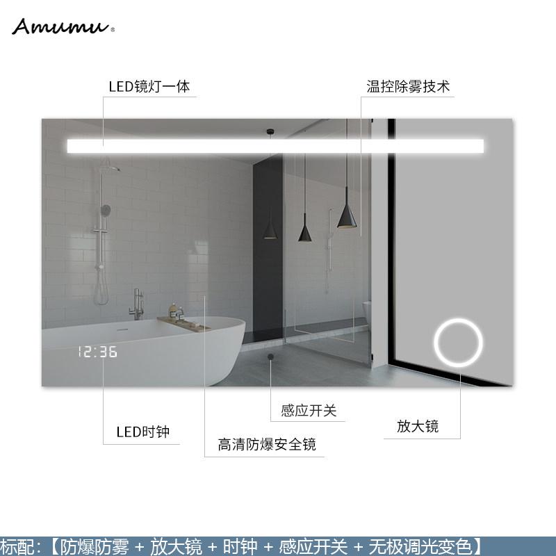 欧式智能led防雾镜浴室镜无框卫浴镜挂墙厕所卫生间大镜子