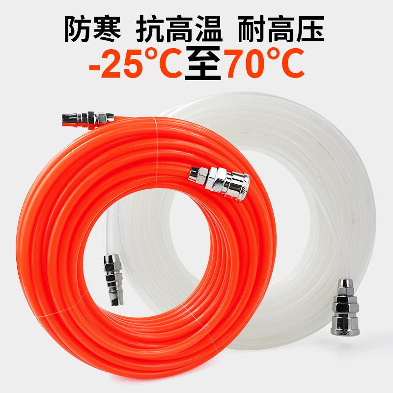 5*8/10*6.5/12*8气管 气动直管空压机气泵高压软管带快速接头风管