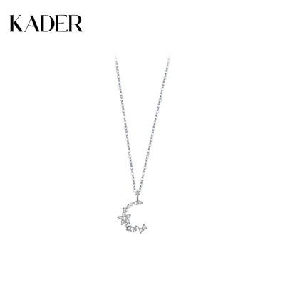 KADER闪耀月光项链女纯银小众设计感ins锁骨链2021年新款夏轻奢