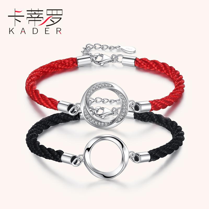 情侣手链一对纯银韩版学生可刻字同心锁红绳男女简约个姓七夕礼物